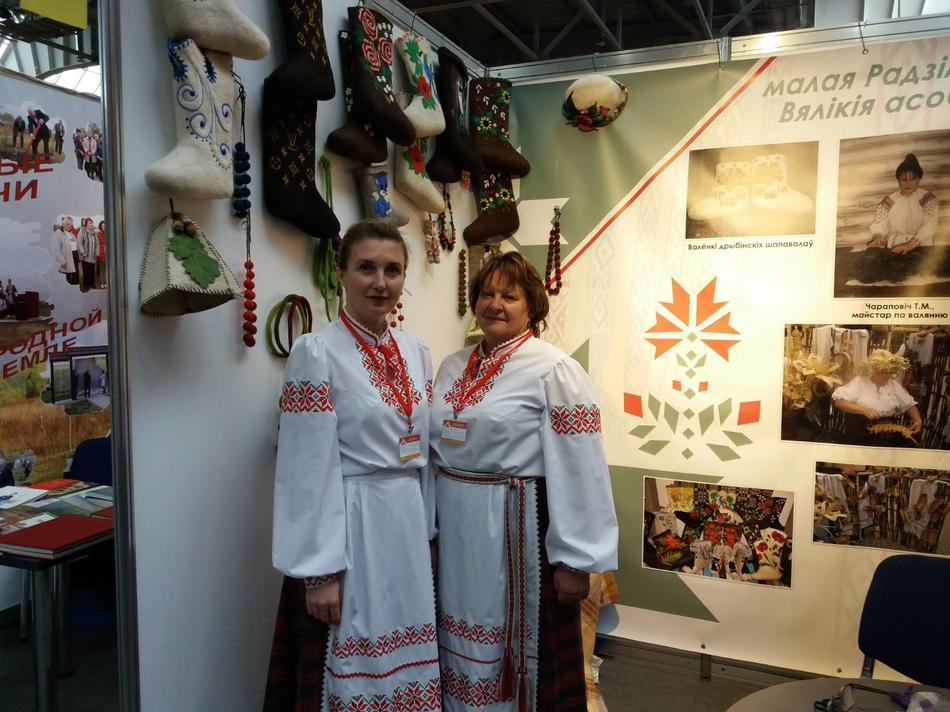 IV Национальный форум «Музеи Беларуси»